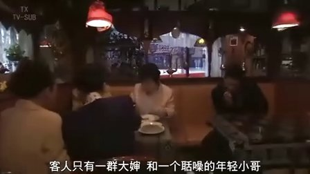 虎与龙sp【長瀨智也演繹混混經典形象伊東美咲】