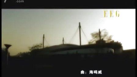 老人与海 高清MV 海明威