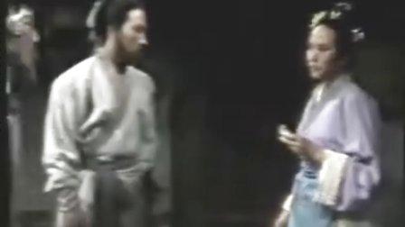 水浒1983  34顾大嫂义激病尉迟