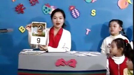 学汉语拼音 上 07