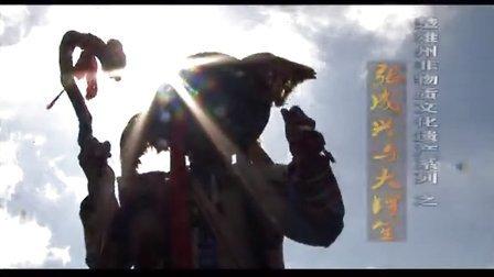 【彝族舞蹈——三笙之大锣笙】