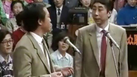 89春晚冯巩牛群《生日祝辞》