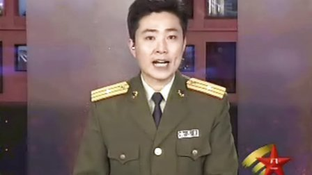 7军事报道  曝光歼  十