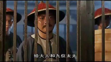 【少年黄飞鸿之铁猴子】