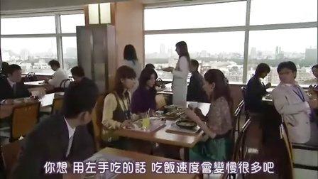 【日劇】夢象成真 02