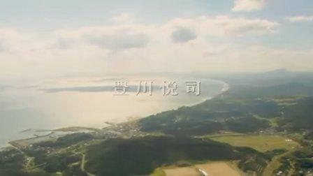灾难片《日本沉没》