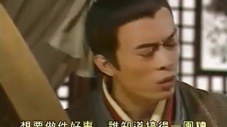 缱绻仙凡间3