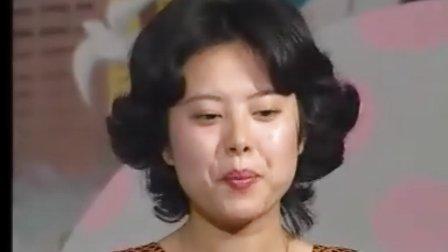 汉语拼音教学视频08