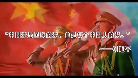中国梦 [诗朗诵背景音乐 3分钟]