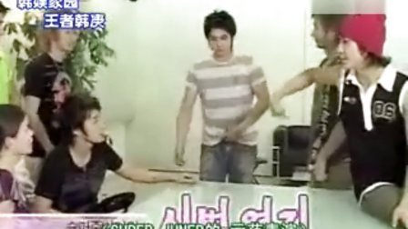 [综艺][Super Junior][Full House][E11][060805][KO_CN]