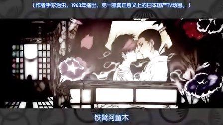 夏之岚 第12话
