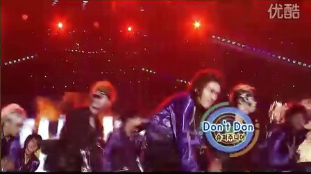 071104 Don'tDon.SBS.HD.分享爱演唱会.兔子跳错舞(blue)