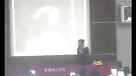 小小书签云南张洁全国义务教育信息技术优质课大赛评比暨观摩课