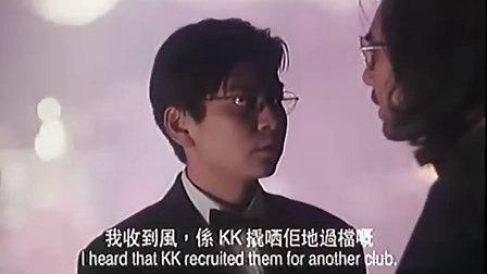 古惑仔2-猛龙过江[国语]-CD2