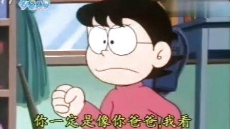 哆啦A梦_机器猫173