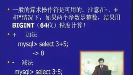 Mysql数据库06_路环实业[www.luhuanshiye.com]