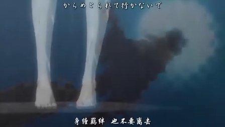 寒蝉鸣泣之时-解 17