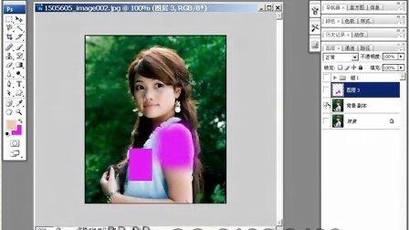 CG娃娃讲photoshop基础教程,06 PS魔术棒工具