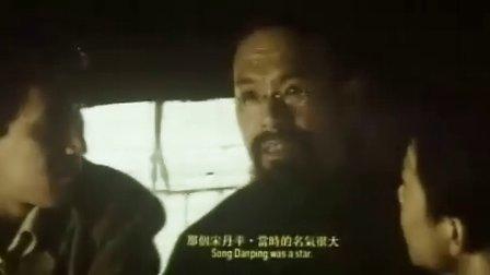 张国荣-夜半歌声