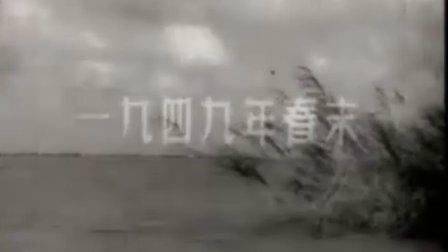 渡江侦察记cd1