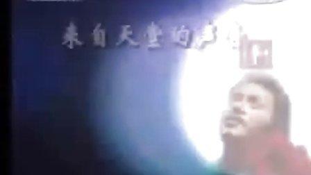 天籁女皇:邓丽君