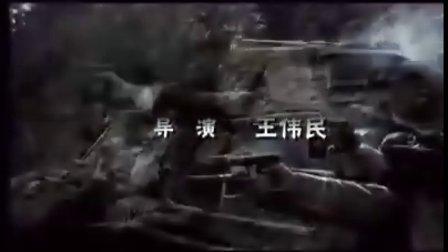 远东第一监狱[国语] 06
