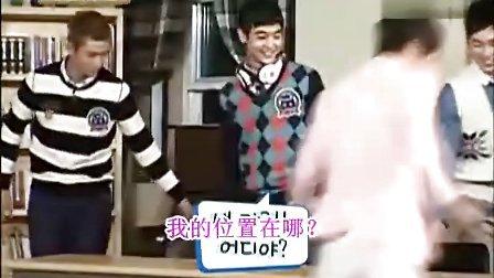 101030 KBS2 Oh!My School E01.2PM.Miss A.Shinee.中字