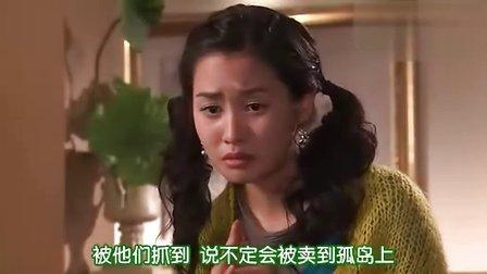 李准基《我的女孩》2集