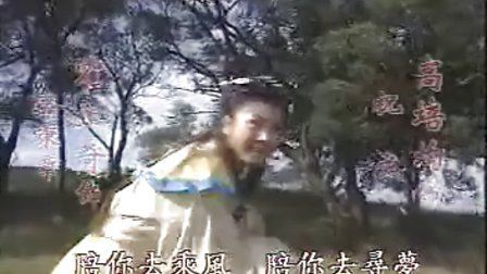 新梁山伯与祝英台 [罗志祥 梁小冰] 34