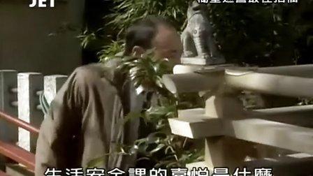JET推理剧场-糊涂最佳拍档