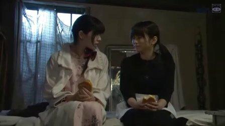 *eCneT*™《小公主》(セイラ) 第03回 主演:志田未來,林遣都,岡本杏理 豬豬字幕