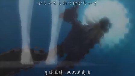 寒蝉鸣泣之时-解 16