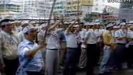 悬凝纪录影片《世界十大未解之谜》之五:《韩国客机坠毁》