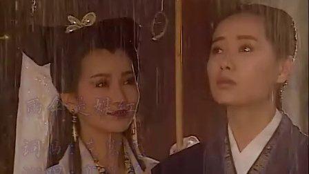 《新白娘子传奇》经典歌曲MV全集之《雨伞是媒红》