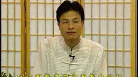 蔡礼旭老师-幸福人生讲座(第4梯次) -25