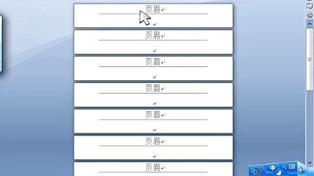 36分节符.奇偶页不同.首页不同.不同页眉页脚.不同版式.节的标题