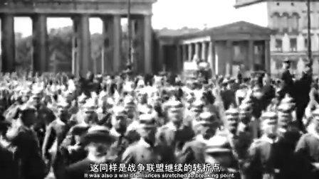 第一次世界大战 05