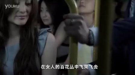 第七集 女人的死穴 蝴蝶男 想赢?!
