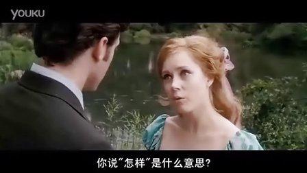 魔法奇缘预告片