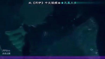 《同伊》第01集 中字(天使版)