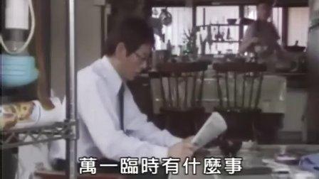 日剧 JET推理剧场 34酒国皇后不伦情案