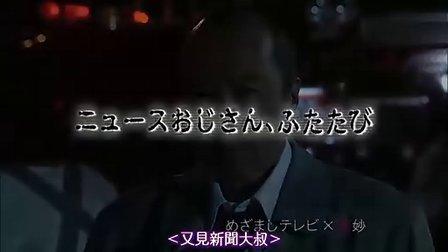 世界奇妙物语20周年_春季SP~人气番组竞演篇
