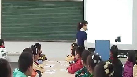 小学二年级语文书法教学优质示范课《并列重叠结构的字的书写》欧建英 1