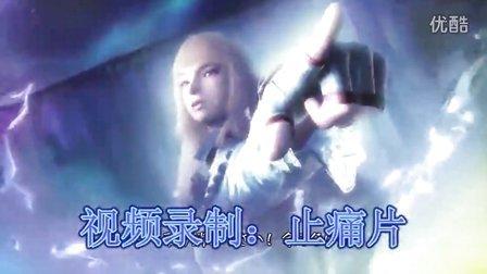 【止痛片原创】《街霸X铁拳 2013》LILI新手入门教学视频
