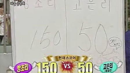 0509家族诞生2-接力赛