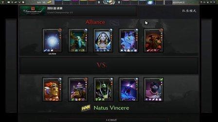 【DOTA2 TI3西雅图总决赛】Navi vs Alliance 5--西瓦幽鬼