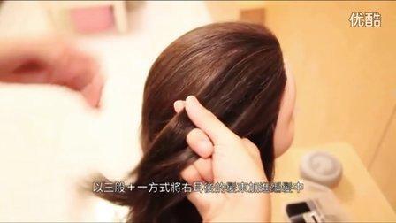 韩式编发教程之新娘浪漫发型