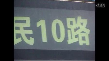 天津师范大学示范性团支部评审会麦子团10秒数字倒计时