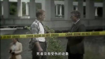 FBI罪案第一季:湖中幼尸