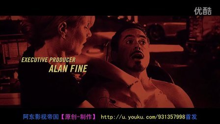 钢铁侠3(720p超清蓝光)全长预告震撼首发